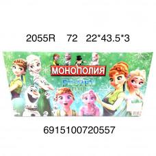 Настольная игра Монополия Холод, 72 шт. в кор. 2055R