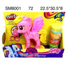 """SM8001 Масса для лепки """"Пони"""", 72 шт. в кор."""