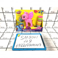 Масса для лепки Пони 48 шт в кор. SM8001