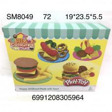 SM8049 Набор для лепки Бургер 72 шт в кор.