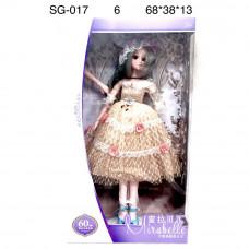 SG-017 Кукла Мирабелль, 6 шт. в кор.