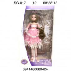 SG-017 Кукла Мирабель, 12 шт. в кор.