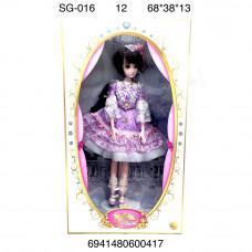 SG-016 Кукла, 12 шт. в кор.