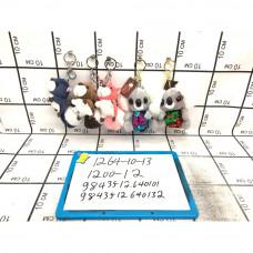 Мягкие игрушки Брелок 12 шт. в блоке, 1200 шт. в кор. 1264-10-13