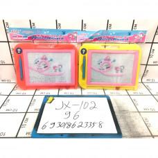 Доска с магнитной крошкой, 96 шт. в кор. JX-102