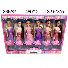 366A2 Кукла 12 шт. в блоке, 40 блока  в кор.