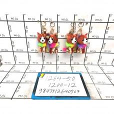 Мягкие игрушки Брелок 12 шт. в блоке, 1200 шт. в кор. 1264-50