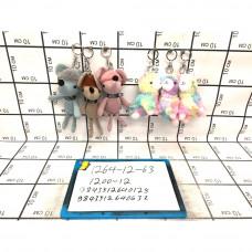 Мягкие игрушки Брелок 12 шт. в блоке, 1200 шт. в кор. 1264-12-63