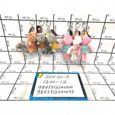 Мягкие игрушки Брелок 12 шт. в блоке, 1200 шт. в кор. 1264-20-5