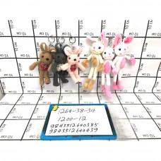 Мягкие игрушки Брелок 12 шт. в блоке, 1200 шт. в кор. 1264-38-34