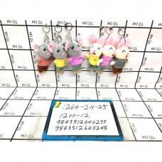 Мягкие игрушки Брелок 12 шт. в блоке, 1200 шт. в кор. 1264-24-25