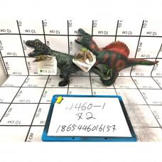 Динозавр, 72 шт. в кор. 4460-1