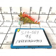Динозавр, 96 шт. в кор. SIY-S6Y