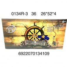 """Настольная игра """"Пиратская монополия"""", 36 шт. в кор. 0134R-3"""