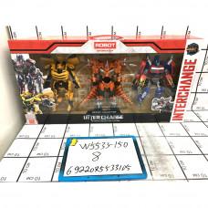 Робот Трансформер 3 шт. в наборе, 8 шт. в кор. W5533-150