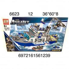 6623 Конструктор Корабль нападение 886 дет., 12 шт. в кор.