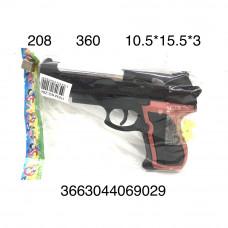 208 Пистолет в пакете 360 шт в кор.