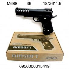 M688 Пистолет пневматика (металл), 36 шт. в кор.