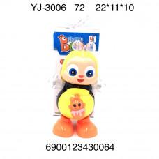 Пчёлка (свет, муз, танцует), 72 шт. в кор.  YJ-3006