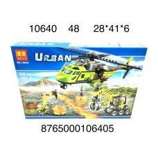 10640 Конструктор Урбан 348 дет., 48 шт. в кор.