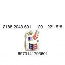 Кубик-рубик на блистере 3в1, 120 шт. в кор. 2188-2043/601