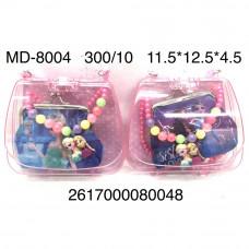 MD-8004 Кошелёк+ украшения 10 шт. в блоке, 300 шт. в кор.