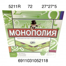 5211R Настольная игра Монополия, 72 шт. в кор.