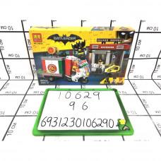 Конструктор Бетмен 221 дет., 96 шт. в кор. 10629