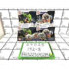Конструктор Супергерои 8 шт. в блоке, 192 шт в кор.  64028