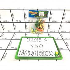 Динозавры в пакете, 360 шт в кор. D2018-8