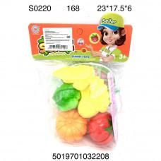 S0220 Овощи в пакете 168 шт в кор.