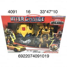 4091 Робот Трансформер с маской в наборе, 16 шт. в кор.