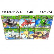 11269-11274 Конструктор Герои из кубиков 6 шт. в блоке, 40 блоке. в кор.
