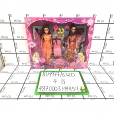 Куклыс аксессуарами 2 шт. в наборе, 48 шт. в кор. B119977/632D