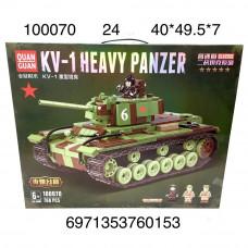 100070 Конструктор Танк 768 дет., 24 шт. в кор.