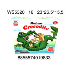 """Настольная игра """"Крокодил"""",  WS5320"""