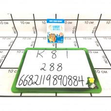 Игрушка Kitties 24 шт. в блоке, 288 шт. в кор. K81