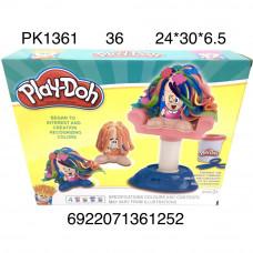 PK1361 Набор для лепки Парикмахер, 36 шт. в кор.