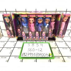 Куклы радужный сюрприз 12 шт в блоке, 360 шт в кор. 5854