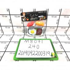 Игровой набор для кухни, 240 шт. в кор. M8071