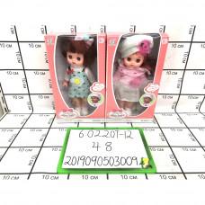 Кукла Baby Miller, 48 шт. в кор. 60220T-12