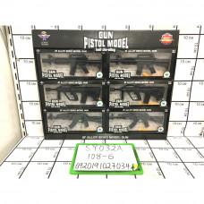 Автомат с пульками 6 шт. в блоке, 108 шт. в кор. SY032A