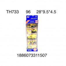 Модельки 5 шт. в наборе, 96 шт. в кор. TH733