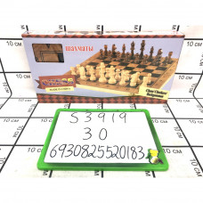 Шахматы, 30 шт. в кор. S3919