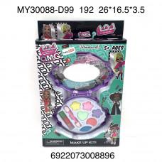 MY30088-D99 Косметика Кукла в шаре OMG, 192 шт. в кор.