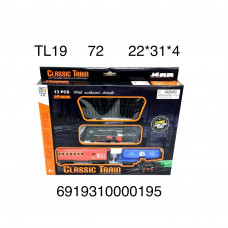TL19 Поезд трек набор, 72 шт. в кор.