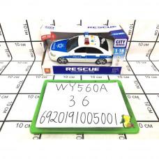 Машинка Полиция (свет, звук), 36 шт. в кор. WY560A