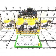 Конструктор Спецназ 8 шт. в блоке, 128 шт. в кор. LXA260