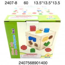 2407-8 Логический куб Сортер 60 шт в кор.