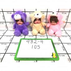 Мягкая кукла 105 шт в кор. 982-4